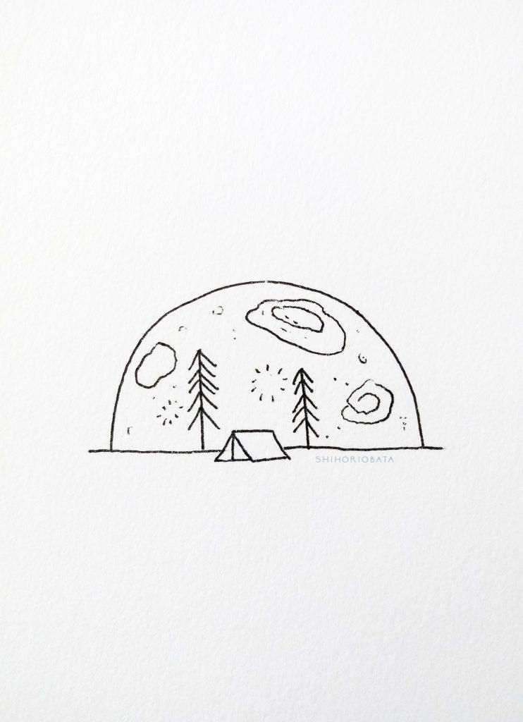 Rising Moon Drawing - Easy Creative Drawing Ideas