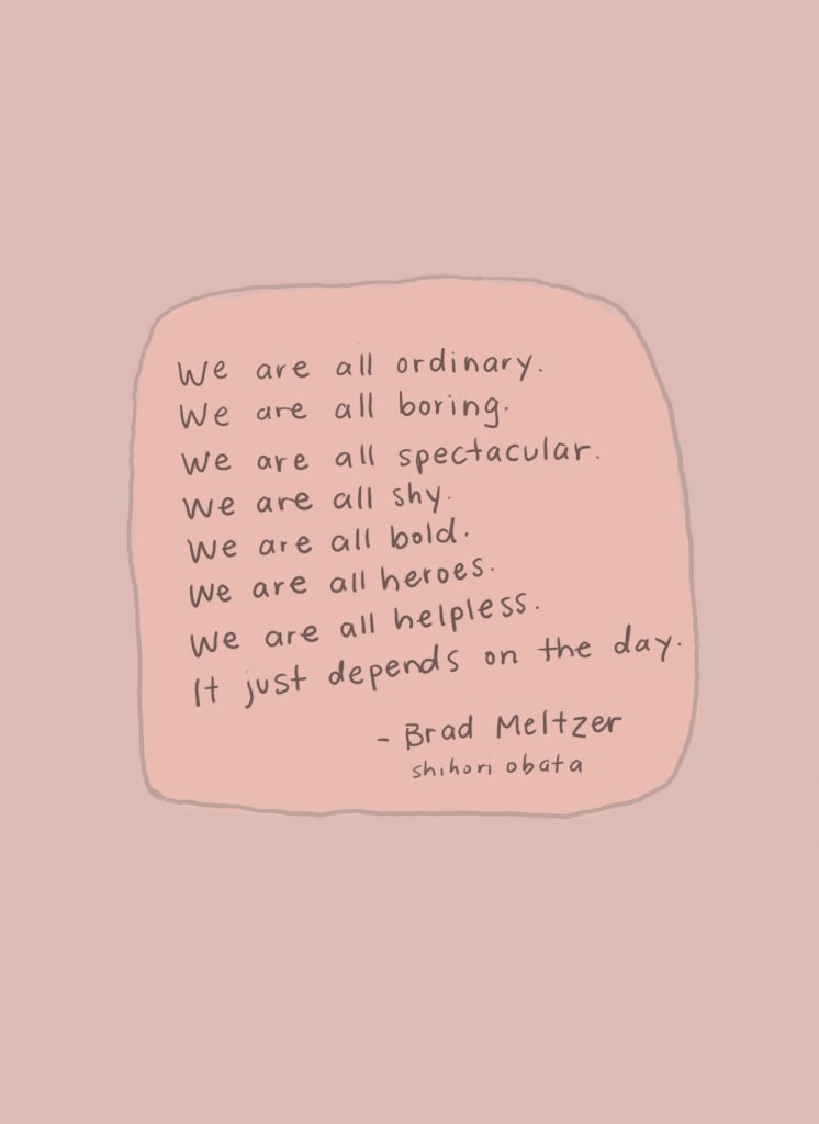 we are all ordinary quote