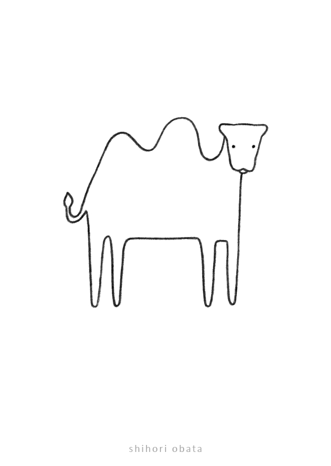 camel drawing art