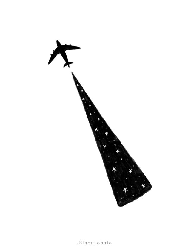 easy plane drawing