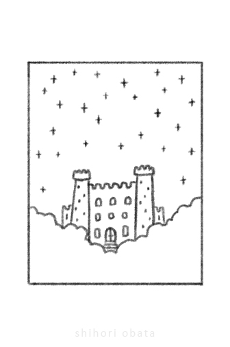 castle drawing easy