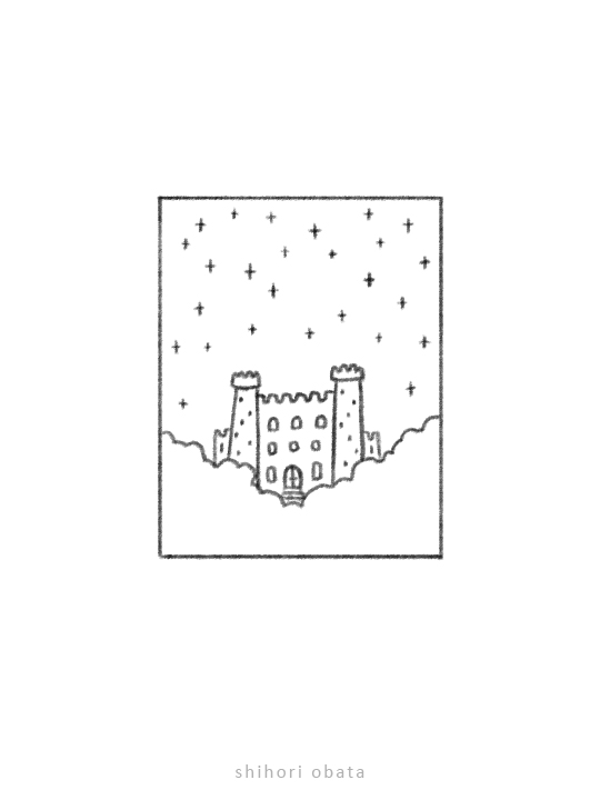 easy simple castle drawing