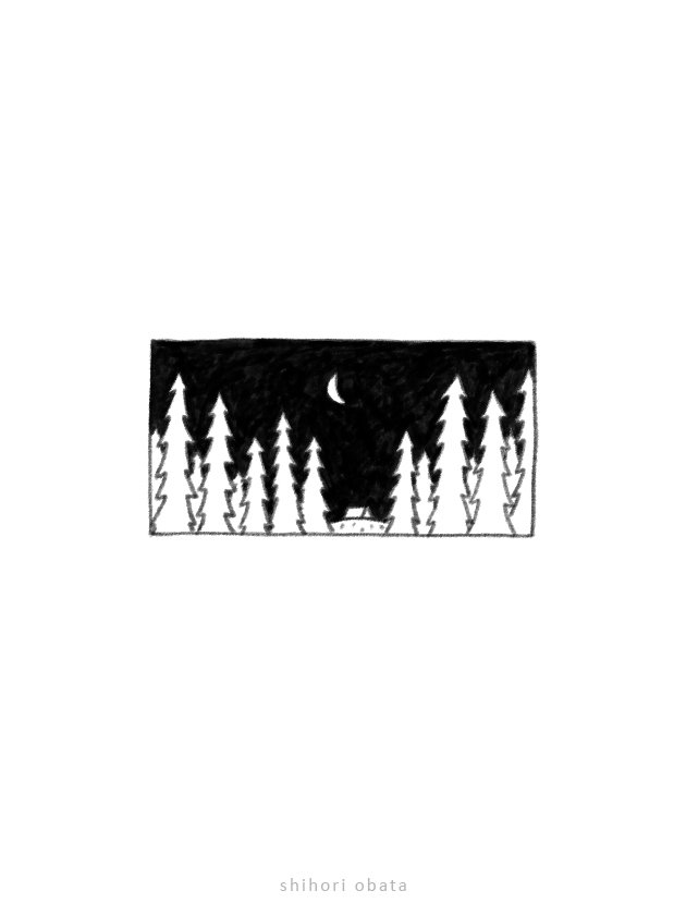 easy forest drawing