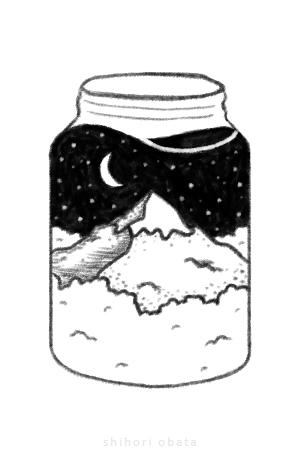 jar mountain drawing