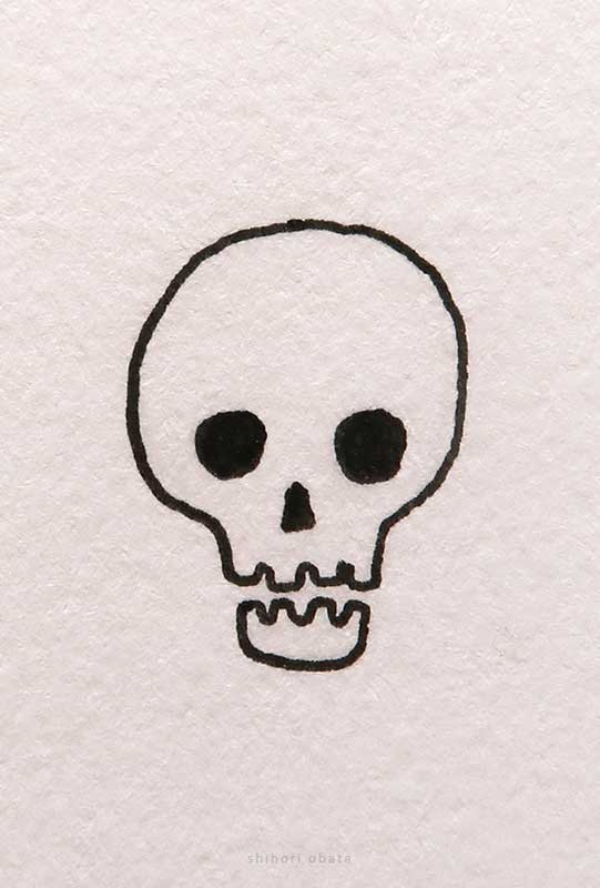simple easy skull drawing