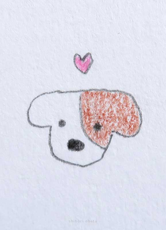 puppy drawing cute easy